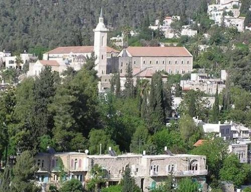 Ain Karim – the city of John the Baptist